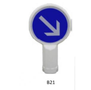 Balise Roto B21